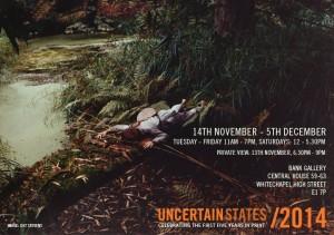 UCS Exhibition 2014 final